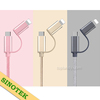 SINOTEK length 0.3-2.0m nylong braided 2 in 1 multi usb cable oem
