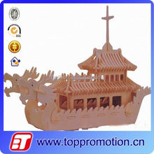 educational custom cheap litu puzzle 3d