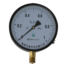CE approved small volume fast response pressure vacuum gauge for sale