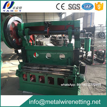 Hot selling expend rib lath machine Small size