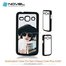 Customized Sublimation Phone Case for Samsung Galaxy Core Plus G350, 2D Mobile Phone Cover