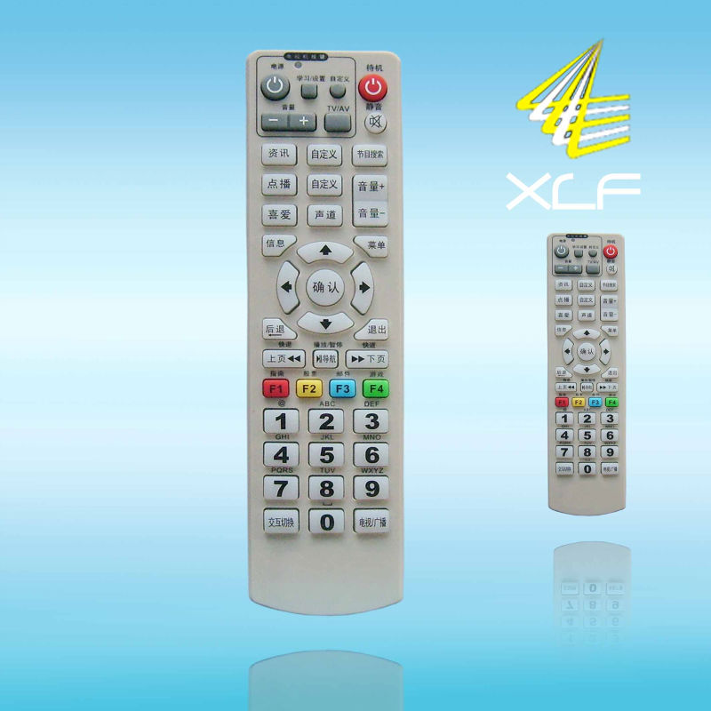 infrared tv remote control, ctu-800 tv/dvd/cable/audio remote control, air-conditioner remote control holder