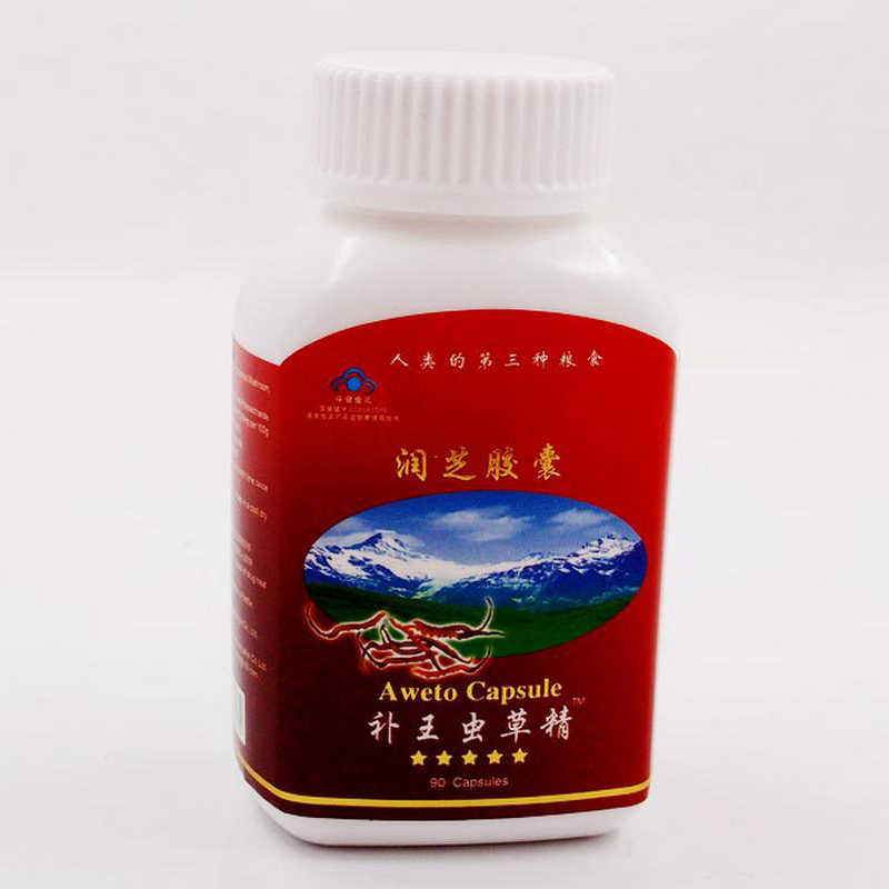 anti cancer health care supplement cordyceps sinensis aweto capsule Regulate the immune system