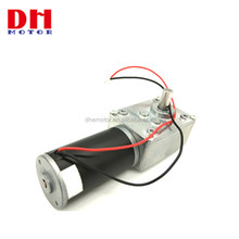 DH-58S31ZY 12-24v DC 1-100rpm Worm gear motor for Electric Blinds, Curtain