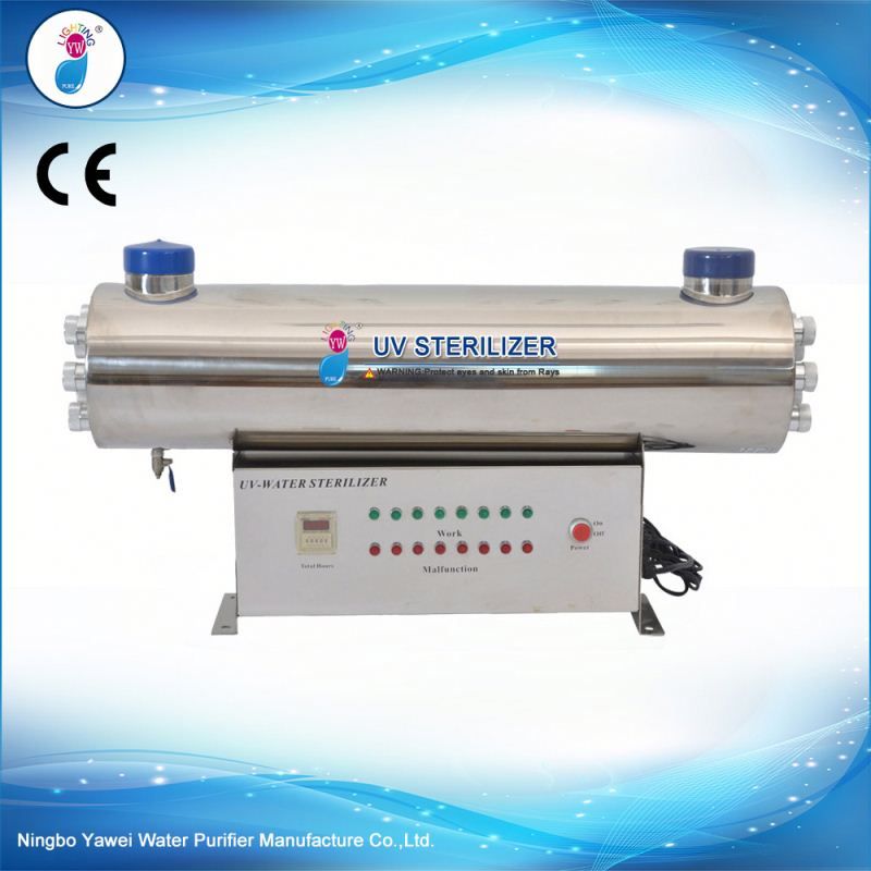 Uv meter/uv water treatment/uv sterilizer for food, industrial