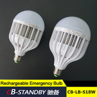 China factory Aluminum IC drive rechargeable bulb low cost 18W