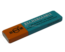 NIMH 1.2v F6 1200mah Chewing gum rechargeable battery