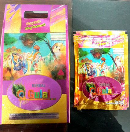holi color powder