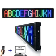 USB-Control LED 바 Sign LED Message 스크롤 Board P7.62-1696 RGB