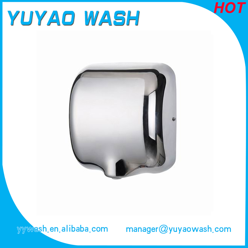 Retail Household Home Use Hand Dryer