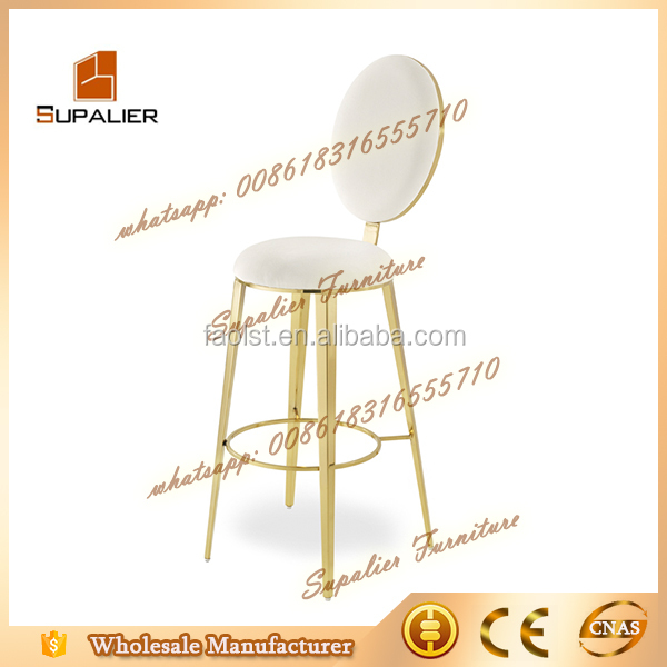 High cheap used bar stools china with stainless steel frame