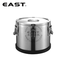 Hotel Stainless Steel Insulated Thermos Food Warmer Container/thermo container