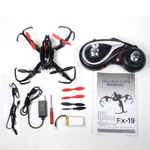 131319-Inverted Flight Voice Control Powerful RC Quadcopter Drone Mode 2