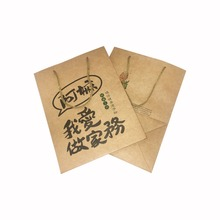 hot sale Cheap High Quality Small Brown Kraft Paper Bags for 2017