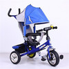 Direct Factory sell baby tricycle, kids three wheels bike