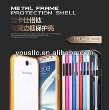 Ultra thin metal bumper mobile phone case for Samsung galaxy note II N7100