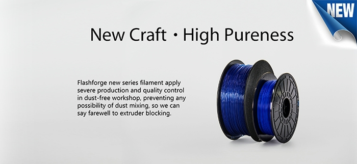 3D Printer Filament ABS Filament3d printer manufacture
