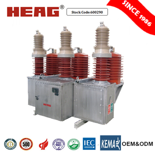 40.5KV ZW37G High Voltage Outdoor Vacuum Circuit Breaker /Current transformer can be chosen