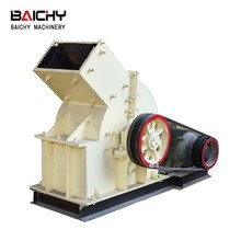 Glass Recycling Hammer Crusher Machine