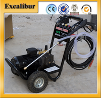Small type 2200A high pressure washer with gasoline engines SW2200