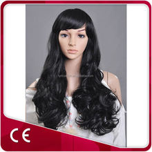 Kids Synthetic Hair Wigs Fast Delivery