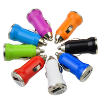 cheap price promotional item single port 1.0a bullet car charger