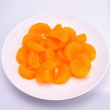 new crop canned mandarin orange