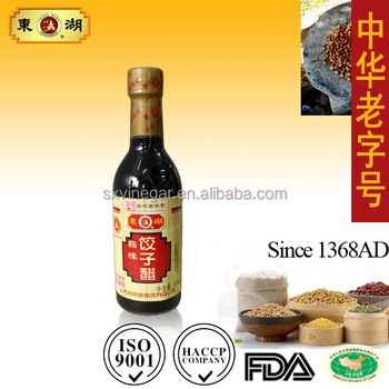 Famous product Small Chinese Dumplings Vinegar