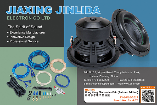 "Car audio subwoofer from JLDAUDIO with 6.5"" 8"" 10"" 12"" 15"" high powered car subwoofer"
