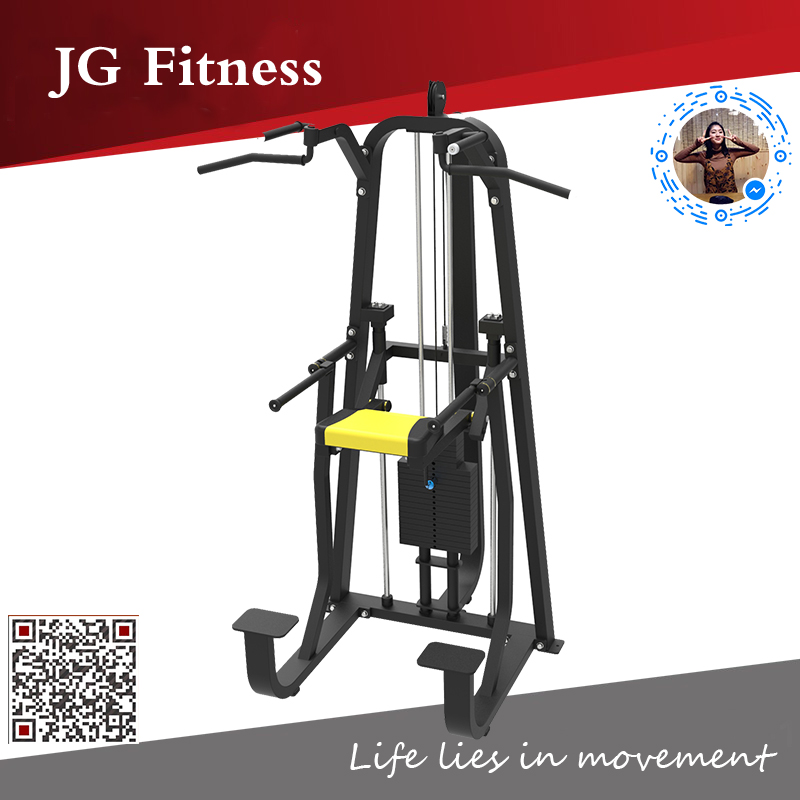 Commercial Multifunctional Exercise Assisted Chin Up/Dip/Gym equipment