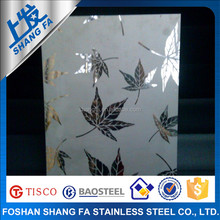 Hot sale new design decorative stainless steel sheet