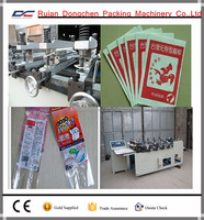 350 or 600 high speed BOPP bottom sealing and cutting machine