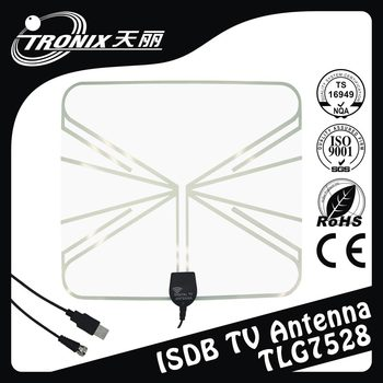 50m Range Amplified Indoor ISDB ATSC DVB-T DVB-T2 TV Antenna