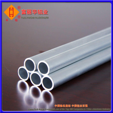 Different Surface Treatment Option Various Aluminum Pipe Specifications in Stock for Option as Following Description
