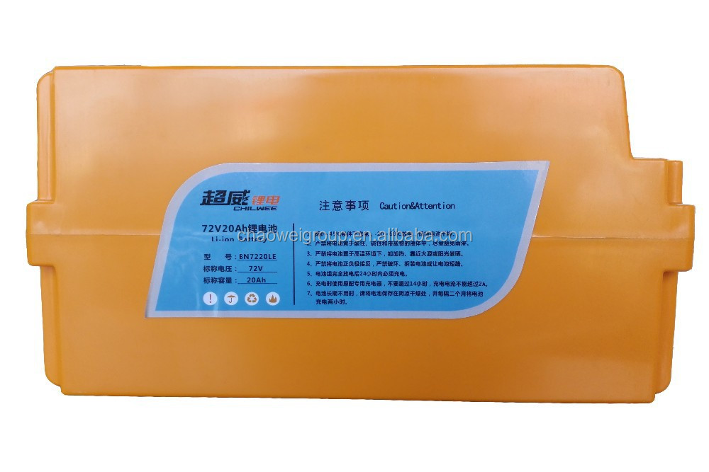 Chilwee Brand Lithium Battery for Electric Bike, 72V 20Ah