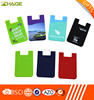 Sticky Card Holder Silicone Mobile Phone case card holder wallet