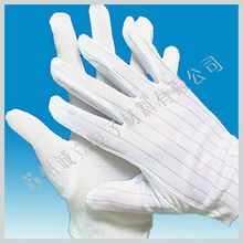 China ESD Dotted gloves