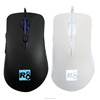 R8 6d Gaming Optical Mouse Best