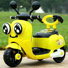Lovely child 3 wheel cheap land rover toy car baby motorbike for kids