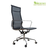 High Back mesh Office Chair OS-1807i