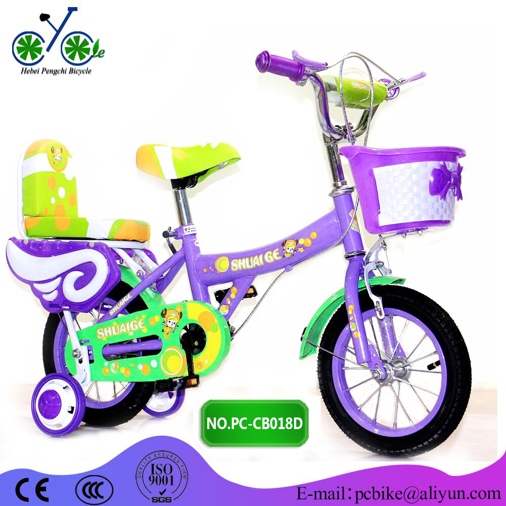 mni bicycles for sale/mini cooper folding bike bicycle/rocker bmx bike