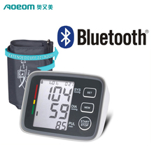 Electronic bluetooth upper arm digital blood pressure monitor with free app for android &IOS