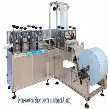 Factory price disposable ALT-PP400 nonwoven shoe cover machine