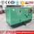 11 kva mini electric generator genset 10kw with auto transfer parts EPA certificate