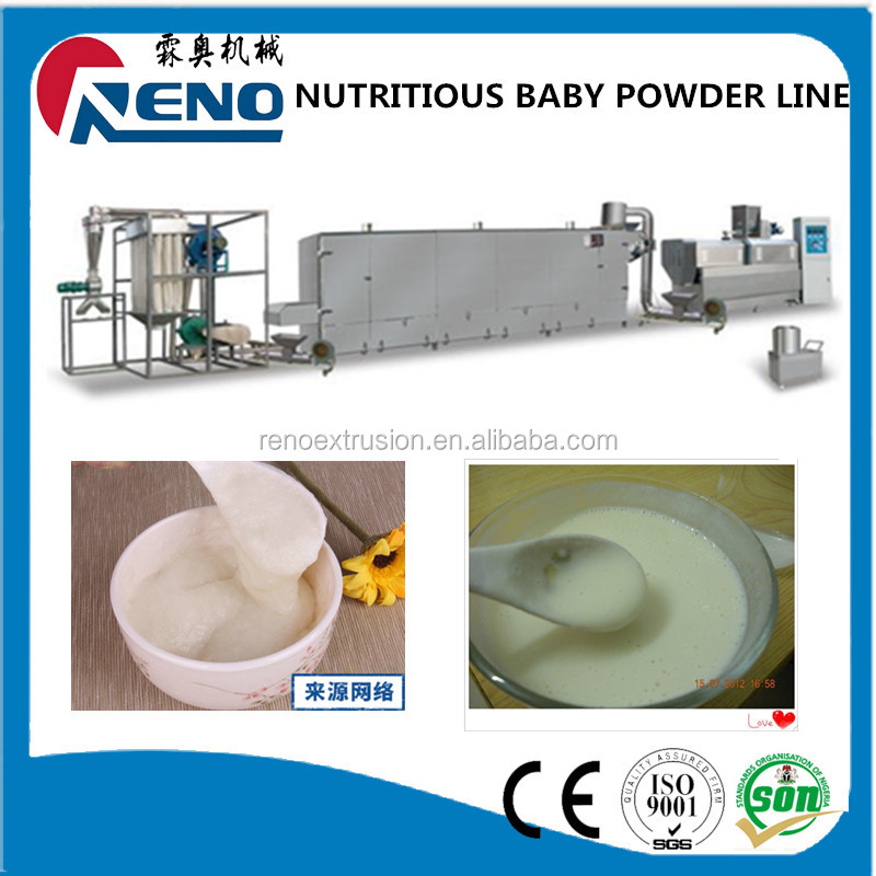 High Effective customized energy saving baby powder making machine
