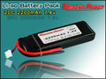 2200mah 7.4v 20C lipo battery for multirotor, Quadcopter, Hexrcopter helicopter