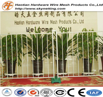 Haotian 2015 Removable temporary Pool Fence/swimming pool fence panel size with plastic feet 1.1*2.2m