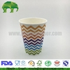 wholesale yogurt diaposable paper cups in manafactory