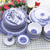 2016 China Style Unique Design Fine Bone China Chinese Dragon Dinner Set / Exclusive Porcelain Dinnerware With Blue Painting