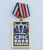wholesale fancy edge metal soft enamel running medal